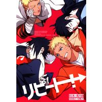 [Boys Love (Yaoi) : R18] Doujinshi - Anthology - NARUTO (リピート! *合同誌) / 凍傷炎/ムンク