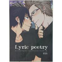 [Boys Love (Yaoi) : R18] Doujinshi - Final Fantasy XV / Noctis x Ignis (Lyric poetry ☆ファイナルファンタジー15) / 実はさつばつ