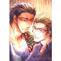 [Boys Love (Yaoi) : R18] Doujinshi - Final Fantasy XV / Gladiolus x Ignis (Wish Upon a Star ☆ファイナルファンタジー15) / babylon