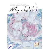 [Boys Love (Yaoi) : R18] Doujinshi - Hypnosismic / Samatoki x Ramuda (My child) / Lm
