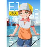 [Boys Love (Yaoi) : R18] Doujinshi - Anthology - Sarazanmai / Kuji Toi (EJ) / CYBER ANGEL