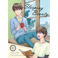 [Boys Love (Yaoi) : R18] Doujinshi - Meitantei Conan / Kuroba Kaito x Kudou Shinichi (Sleeping Beauty) / sweetberry