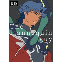[Boys Love (Yaoi) : R18] Doujinshi - Yu-Gi-Oh! VRAINS / Fujiki Yuusaku (「The mannequin guy」ネムノウ・草遊) / イツウラヨウソウテン