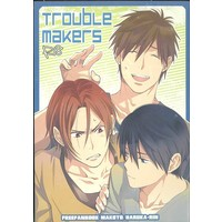 [Boys Love (Yaoi) : R18] Doujinshi - Free! (Iwatobi Swim Club) (Trouble makers) / KANGAROOKICK