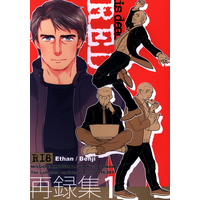 [Boys Love (Yaoi) : R18] Doujinshi - Omnibus - Mission: Impossible Series (REDBOX *再録集 1) / Lalalu