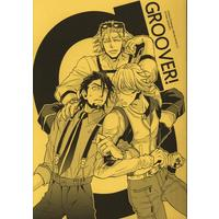 Doujinshi - TIGER & BUNNY (GROOVER!) / P.S.
