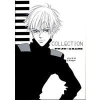 [Boys Love (Yaoi) : R18] Doujinshi - COLLECTION *再録 / INSPIRE