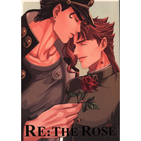 [Boys Love (Yaoi) : R18] Doujinshi - Jojo Part 3: Stardust Crusaders / Jyoutarou x Kakyouin (RE:THE ROSE) / JOURNEY
