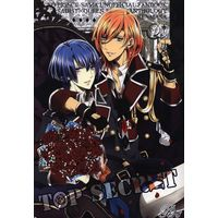 [Boys Love (Yaoi) : R18] Doujinshi - Anthology - UtaPri / Ren x Masato (TOP SECRET *アンソロジー)