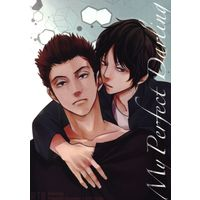 [Boys Love (Yaoi) : R18] Doujinshi - Anthology - WORLD TRIGGER / Karasuma Kyosuke x Kizaki Reiji (My Perfect Darling*アンソロジー) / D.O.S.
