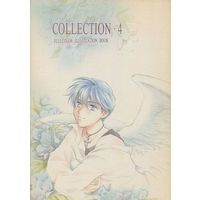 Doujinshi - Illustration book - COLLECTION・4 / 赤坂RAM