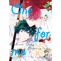 Doujinshi - Omnibus - My Hero Academia / Todoroki Shouto x Midoriya Izuku (One for me 2) / 16hours