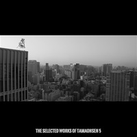 Doujin Music - THE SELECTED WORKS OF TAMAONSEN 5 / 魂音泉 (Tamaonsen)