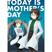 Doujinshi - IM@S / Ritsuko & Hakozaki Serika (TODAY IS MOTHER'S DAY) / アメフルココロ