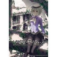 Doujinshi - Illustration book - Anthology - VOCALOID / GUMI (GUMI -MELODY-) / Tooriame