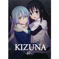 Doujinshi - Illustration book - TenSura (絆 -KIZUNA-) / SPH ArtWorks