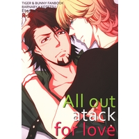 [Boys Love (Yaoi) : R18] Doujinshi - TIGER & BUNNY / Barnaby x Kotetsu (All out atack for love) / Eternal snow