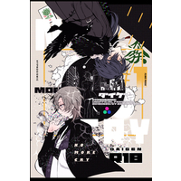 [Boys Love (Yaoi) : R18] Doujinshi - Hypnosismic / Dice x Gentaro (NO MORE CRY) / 遠雷