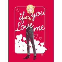 [Boys Love (Yaoi) : R18] Doujinshi - Yuri!!! on Ice / Yuri Plisetsky x Katsuki Yuuri (if you Love me) / キレート
