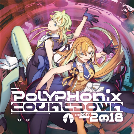 Doujin Music - Polyphonix Countdown 2017-2018 / ADSRecordings