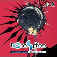 Doujin Music - Tone Sphere Original Soundtrack - Dark Moon / STRLabel