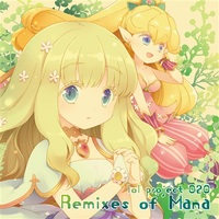 Doujin Music - lol project 020:Remixes of Mana / lol project