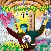 Doujin Music - DJ Laugh / We Can Fly EP / Notebook Records