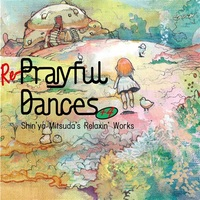Doujin Music - Re-Prayful Dances+4 / Music Pandora