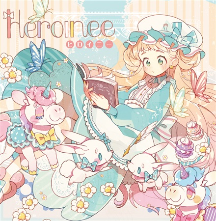 Doujin Music - Heroinee-ヒロイニー- / Sugar Bunny*