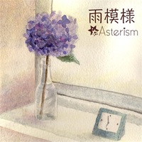 Doujin Music - 雨模様 / Asterism
