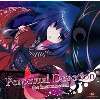 Doujin Music - Perpetual Devotion the Instrumental / EastNewSound