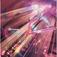 Doujin Music - Polyphonix - B [Blossom] / ADSRecordings