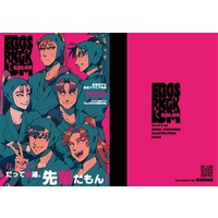 Doujinshi - Illustration book - Failure Ninja Rantarou / 6th Grader (EGGS RKGKISM COLOR) / 無機物塩酸