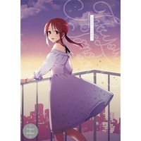 Doujinshi - IM@S: Cinderella Girls / Mifune Miyu (Take you Tomorrow) / hanada.