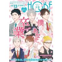 Doujinshi - Anthology - Haikyuu!! / All Characters (<<ハイキュー!!>> ○)FBS HQボーイフレンド 卒業 / HEEJU) / た(´・ω・`)ま & たまき & 毛糸 & 潜えむ & Panda