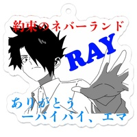 Key Chain - The Promised Neverland / Ray