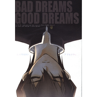 Doujinshi - Yu-Gi-Oh! / Kaiba & Yugi (BAD DREANS GOOD DREAMS) / Rapan