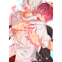 [Boys Love (Yaoi) : R18] Doujinshi - Hypnosismic / Samatoki x Doppo (BE HAPPY WITH) / こころここにあらず