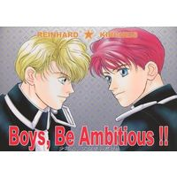 Doujinshi - Manga&Novel - Legend of the Galactic Heroes / Reinhard von Lohengramm x Siegfried Kircheis (Boys,Be Ambitious!! 少年よ、大望をいだけ!!) / ねむの木文庫/銀の砂