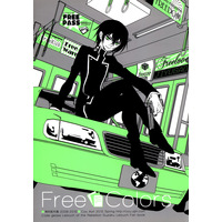 Doujinshi - Code Geass (Free Colors *無料配布再録) / Cou.