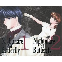 Doujinshi - Ghost Hunt / Naru x Mai (Nightmare of Butterfly 2冊セット 2冊セット) / Seraphita