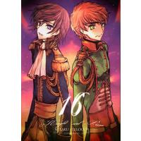 Doujinshi - Code Geass (KNIGHT and PRINCE 16) / trabajo