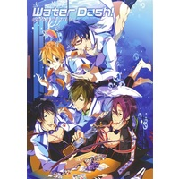 Doujinshi - High Speed! / All Characters (Free!) (Water Dash!) / MANGAPAL