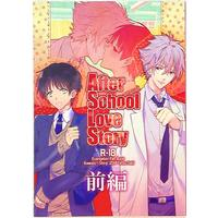 [Boys Love (Yaoi) : R18] Doujinshi - Evangelion (After School Love Story 前編 前編) / Tetsusabi