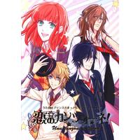 Doujinshi - Anthology - UtaPri / S Class & All Characters (恋のカンツォーネ)