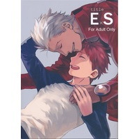 [Boys Love (Yaoi) : R18] Doujinshi - Fate/stay night / Archer (Fate/Stay night) x Shirou Emiya (Title ExS) / Harenchi Gomen