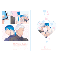 [Boys Love (Yaoi) : R18] Doujinshi - Novel - Fate/stay night / Lancer x Archer & Lancer  x Archer (Mr.Know-It-All 2) / りんご堂