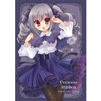 Doujinshi - Illustration book - IM@S: Cinderella Girls / Ranko Kanzaki (Princess Ribbon) / あごちやさん