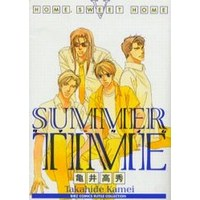 Boys Love (Yaoi) Comics - Birz Comics (SUMMER TIME HOME,SWEET HOME(5)) / 亀井高秀