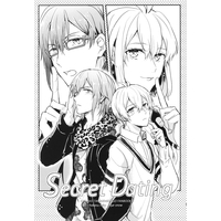 Doujinshi - IDOLiSH7 / Yotsuba Tamaki x Ousaka Sougo (Secret Dating) / bluesnow